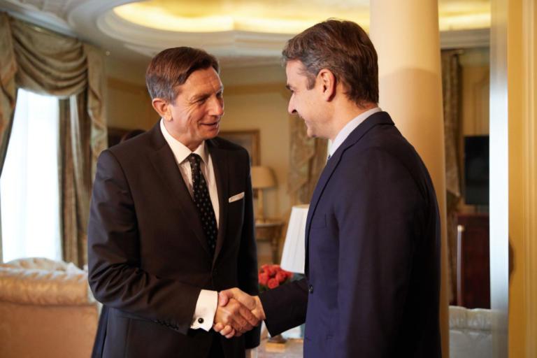 Συνάντηση του Κυριάκου Μητσοτάκη με τον πρόεδρο της Σλοβενίας | Newsit.gr