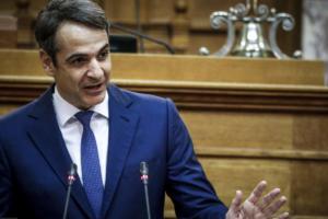 Μητσοτάκης: Η Ελλάδα θα υπερβεί τον λαϊκισμό και θα αποκτήσει κυβέρνηση που θα ανταποκρίνεται στις προσδοκίες των πολιτών