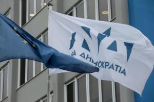 ΝΔ για Θάνου: Θα αποκαταστήσουμε την αμερόληπτη διαδικασία των Ανεξάρτητων Αρχών