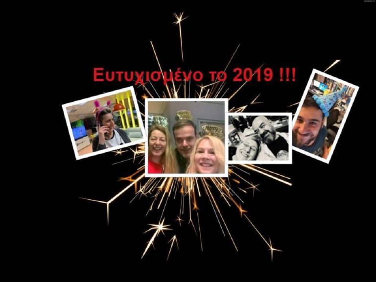 """""""Αντίο"""" 2018 με χαμόγελα, συγκινήσεις και μια μεγάλη έκπληξη!   Newsit.gr"""