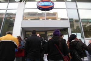 ΕΛΣΤΑΤ: Στο 18,6% υποχώρησε η ανεργία τον Σεπτέμβριο!