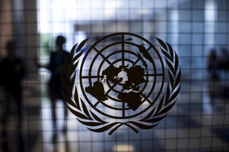 Πρόθεση της Βρετανίας να φιλοξενήσει την σύνοδο του ΟΗΕ για το κλίμα του 2020 | Newsit.gr