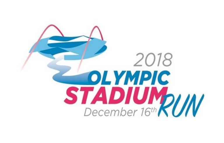 Σήμερα το 3o Olympic Stadium Run στο ΟΑΚΑ – Ποιοι δρόμοι θα κλείσουν | Newsit.gr