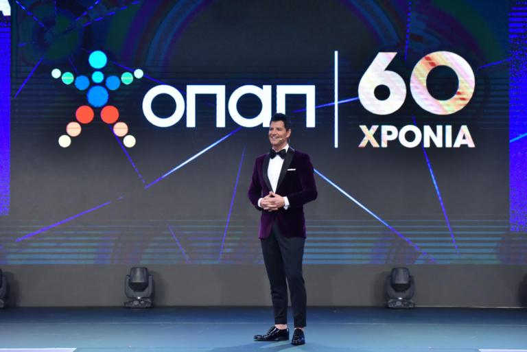 60 χρόνια ΟΠΑΠ: Φιλανθρωπικό gala για τη στήριξη της ΕΛΕΠΑΠ και της Ένωσης «Μαζί για το Παιδί» | Newsit.gr