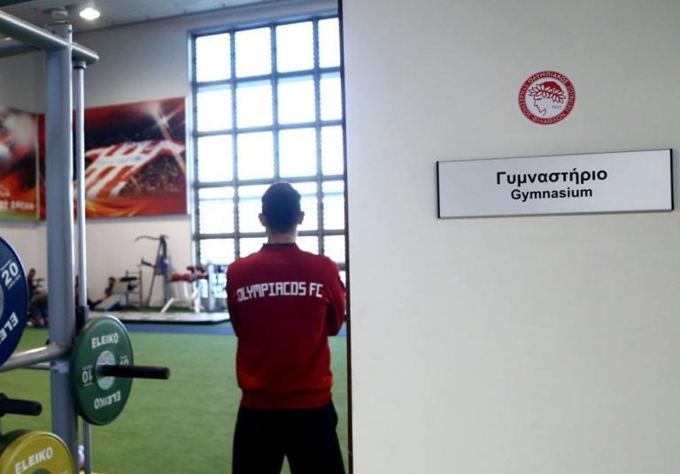 Ολυμπιακός: Ξεκίνησε η προετοιμασία για τη Μίλαν! [pics]   Newsit.gr