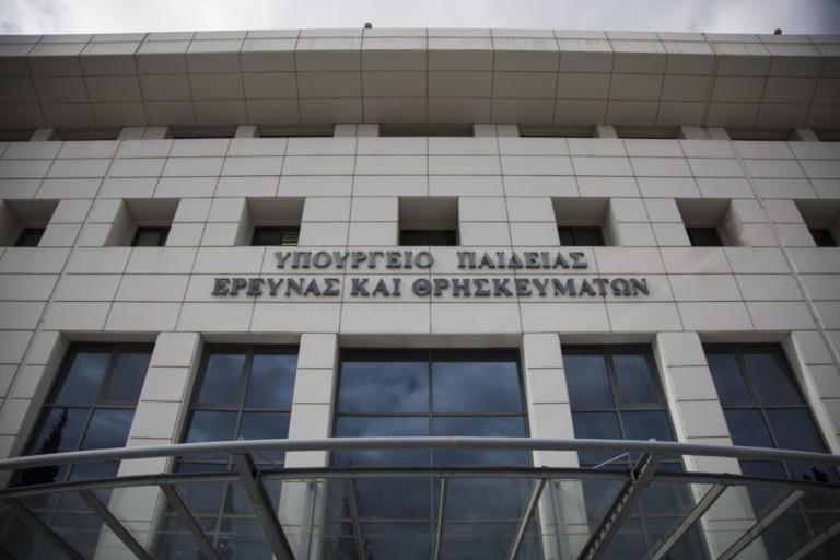 Διόρισαν προϊστάμενους σε τμήματα που δεν υπάρχουν! | Newsit.gr