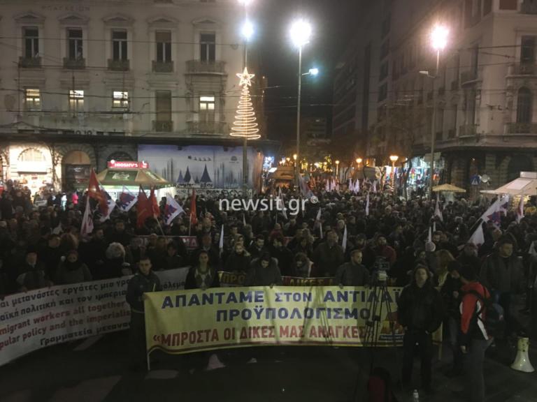 Συλλαλητήρια από ΠΑΜΕ και ΑΔΕΔΥ ενάντια στον προϋπολογισμό