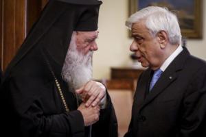 Βόμβα στο Κολωνάκι: Τηλεφώνημα Παυλόπουλου στον Αρχιεπίσκοπο Ιερώνυμο