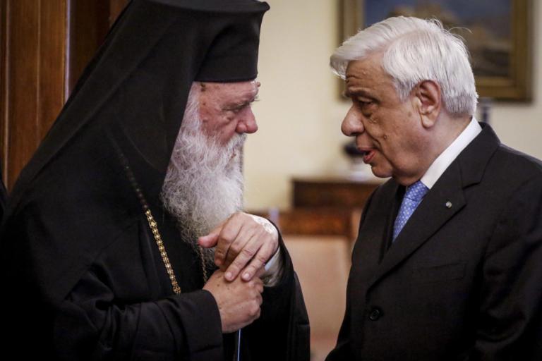 Βόμβα στο Κολωνάκι: Τηλεφώνημα Παυλόπουλου στον Αρχιεπίσκοπο Ιερώνυμο   Newsit.gr