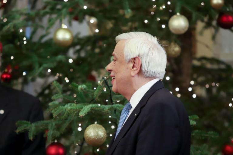 Προεδρικές πρωτοχρονιάτικες ευχές σε στρατιωτικά φυλάκια και ποντοπόρα πλοία | Newsit.gr