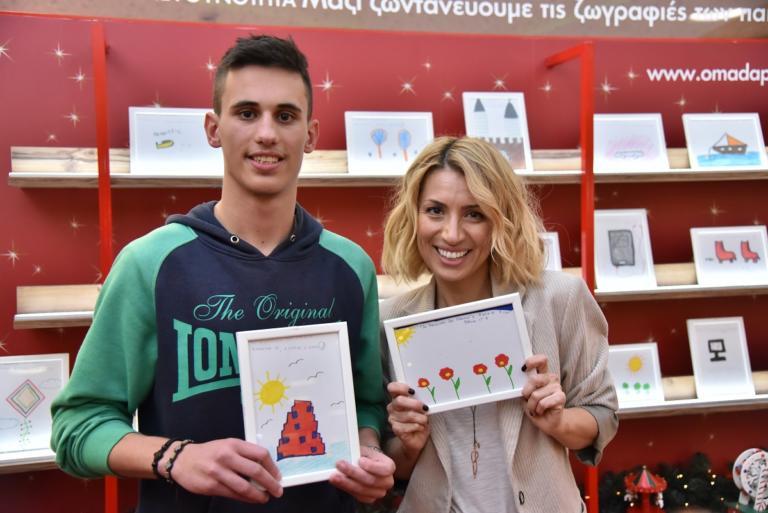 Μαρία Ηλιάκη και Αλέξης Ιωακειμίδης αναλαμβάνουν δράση για τα Ευχοστολίδια | Newsit.gr