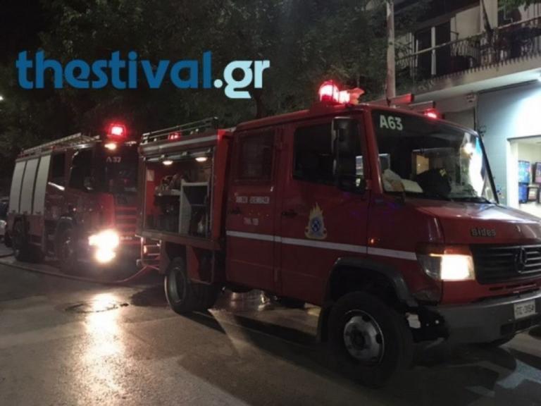 Φωτιά σε διαμέρισμα στη Θεσσαλονίκη! | Newsit.gr