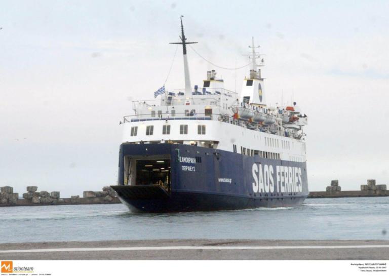 Σαμοθράκη: Αποκλεισμένοι λίγο πριν την Πρωτοχρονιά – Χωρίς πλοίο το νησί για τρίτη ημέρα! | Newsit.gr