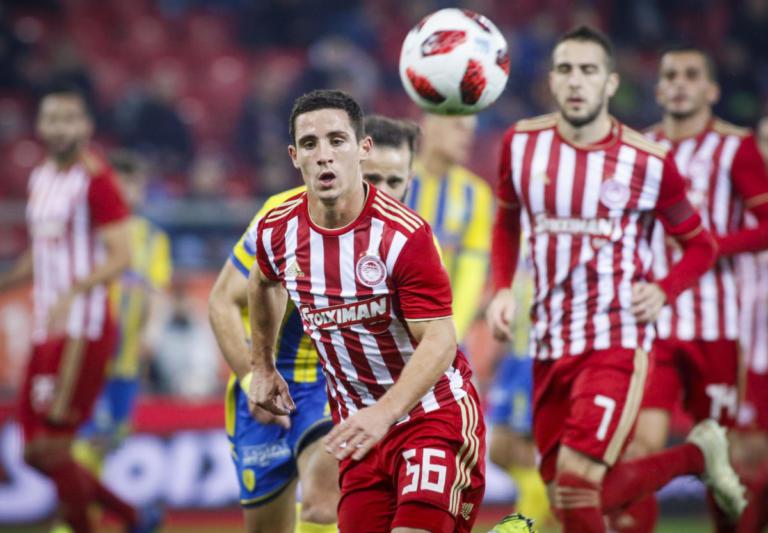 Ολυμπιακός – Ποντένσε: «Στόχος το πρωτάθλημα και το Κύπελλο» | Newsit.gr