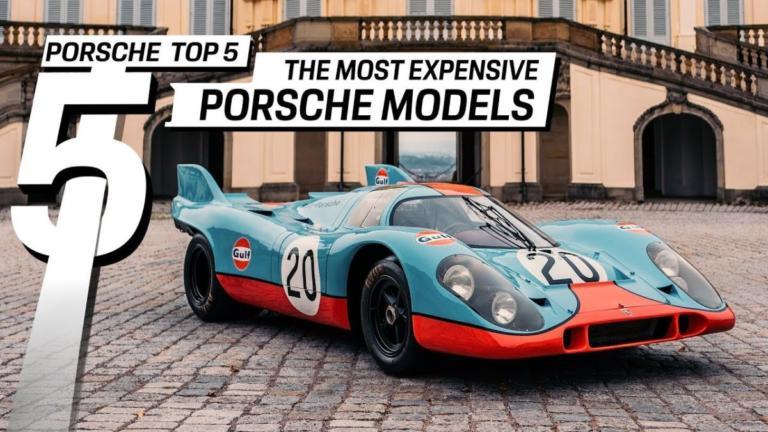 Αυτές είναι οι πέντε ακριβότερες Porsche όλων των εποχών! [vid] | Newsit.gr