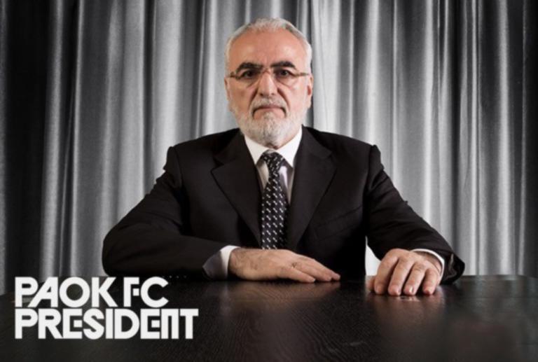 ΠΑΟΚ: Μήνυμα Ιβάν Σαββίδη στους οπαδούς! Άνοιξε ΑΜΚ ύψους 9 εκατ. ευρώ | Newsit.gr