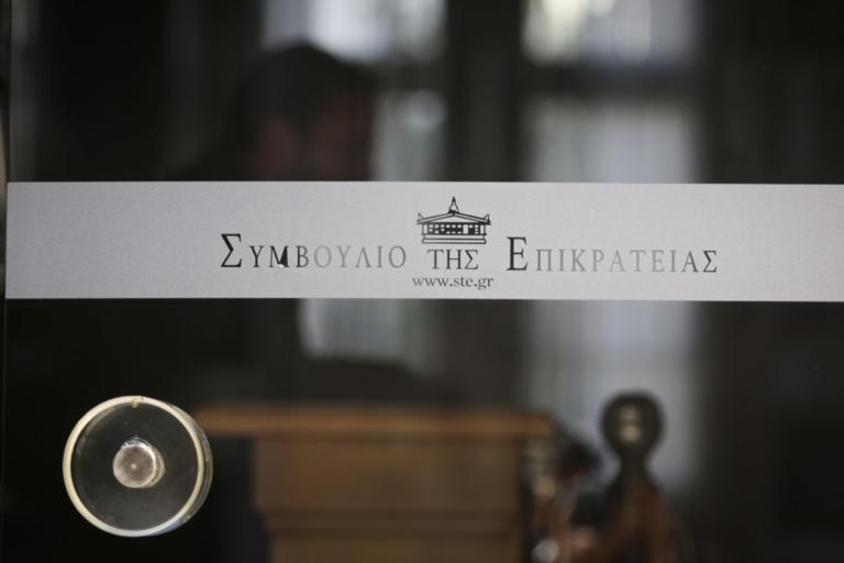 Δημόσιο – Βόμβα από ΣτΕ: Αντισυνταγματικές οι περικοπές επιδομάτων Χριστουγέννων, Πάσχα και άδειας | Newsit.gr