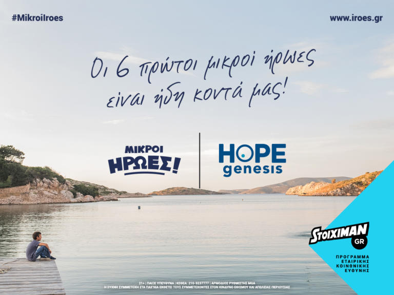 «O πληθυσμός της Ελλάδας συρρικνώνεται με την υπογεννητικότητα να ζητά άμεσα την αντίδρασή μας»   Newsit.gr
