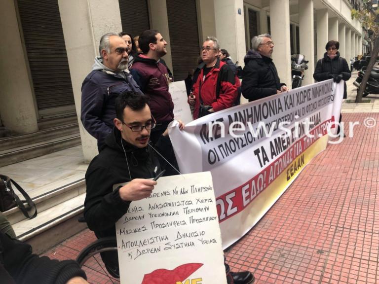 Διαμαρτυρία στο Υπουργείο Υγείας [pics] | Newsit.gr