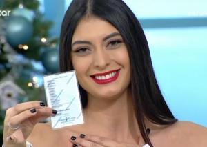 Η Εύη Ιωαννίδου έδειξε on camera την ταυτότητά της – Αυτή είναι η πραγματική ηλικία της! [video]