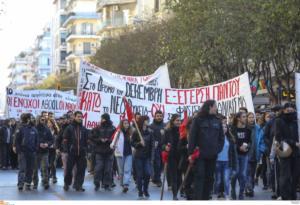 Επεισόδια στην πορεία της Θεσσαλονίκης για τον Αλέξανδρο Γρηγορόπουλο