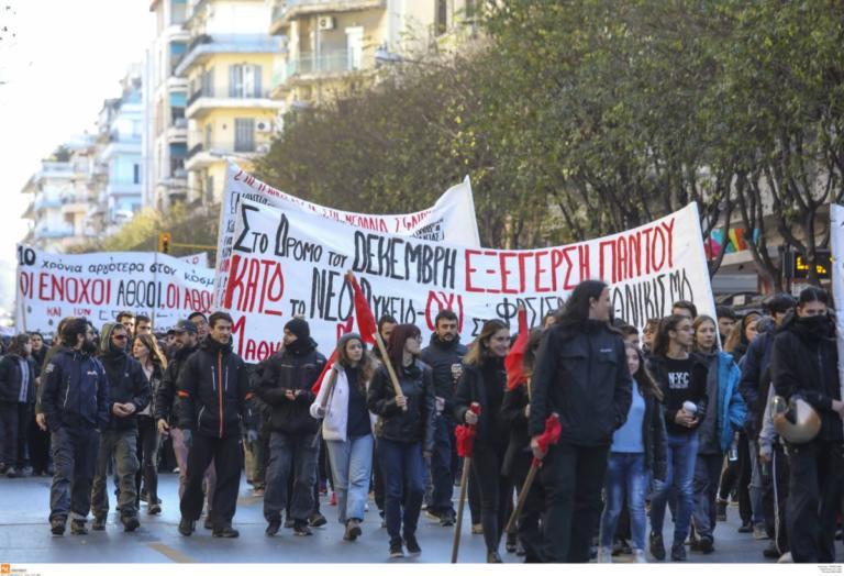Επεισόδια στην πορεία της Θεσσαλονίκης για τον Αλέξανδρο Γρηγορόπουλο | Newsit.gr