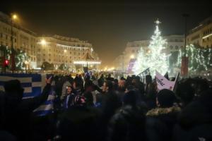 Ένταση και διαμαρτυρίες στη Θεσσαλονίκη για τον Αλέξη Τσίπρα – video