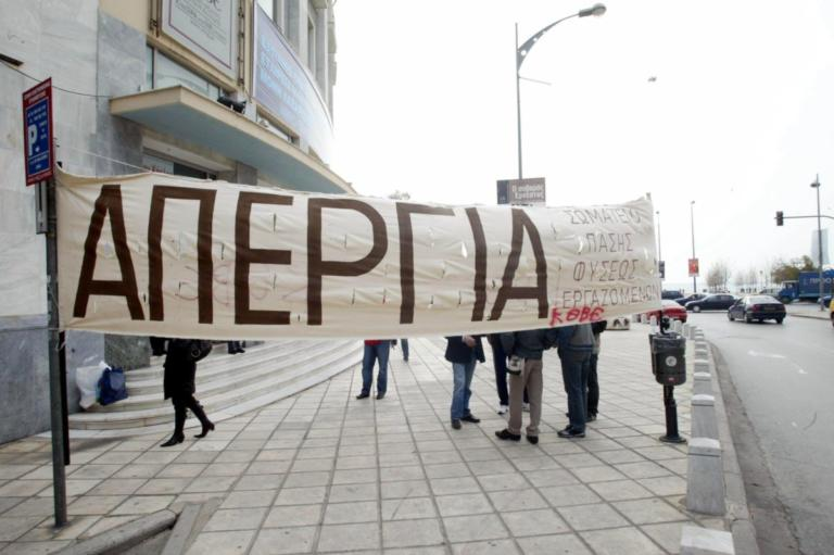Συνεχίζονται οι απεργιακές κινητοποιήσεις των ηθοποιών του ΚΘΒΕ   Newsit.gr