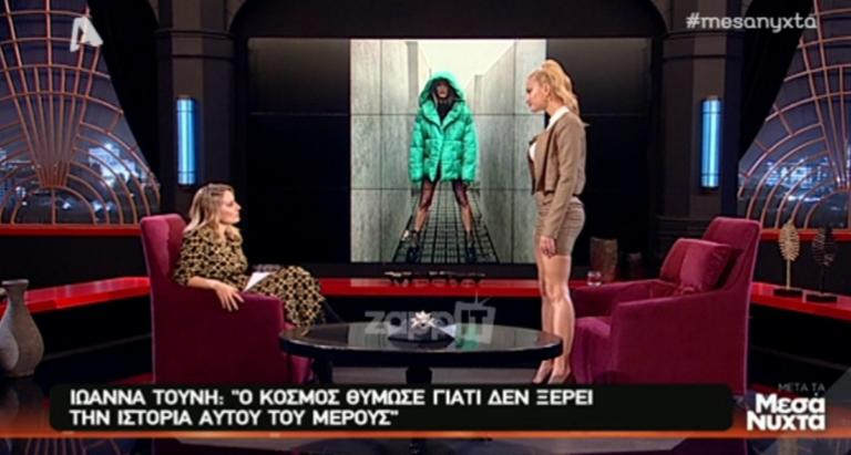 Η Ιωάννα Τούνη έκανε (αναπαράσταση για το Μνημείο του Ολοκαυτώματος και) τα πράγματα λίγο χειρότερα! | Newsit.gr