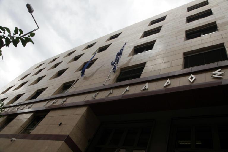 Μειώνεται η συμμετοχής της Τράπεζας της Ελλάδος στο κεφάλαιο της ΕΚΤ | Newsit.gr