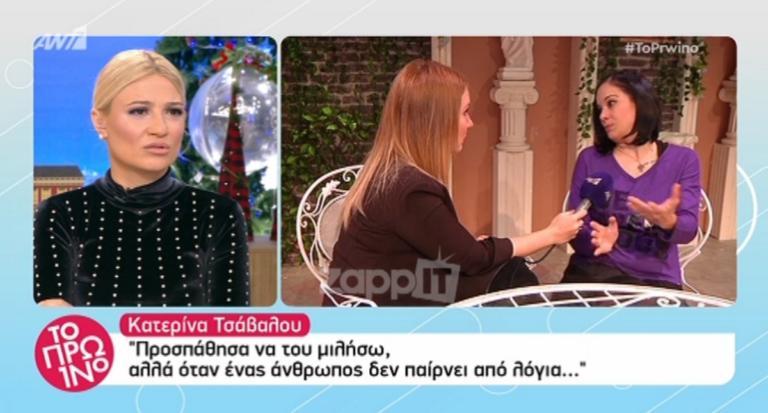 «Μου φερόταν πολύ άσχημα πάνω στη σκηνή, θα ήθελα να πω το όνομά του…» | Newsit.gr