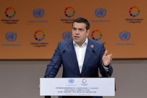 Η ομιλία Τσίπρα στη Διάσκεψη για τη Μετανάστευση