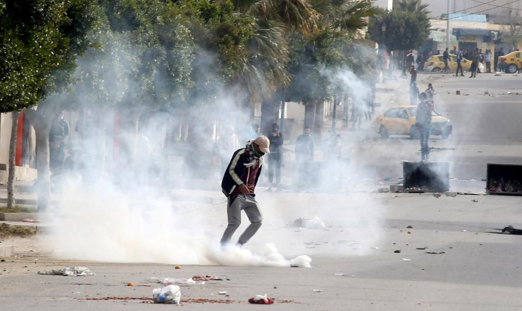 Τυνησία