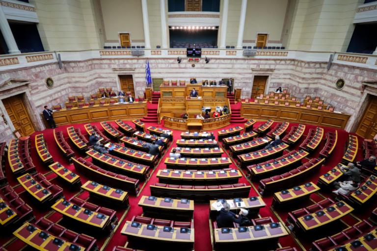 Βουλή: Πότε ψηφίζεται η διάταξη για τη μη περικοπή των συντάξεων!