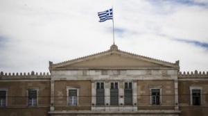 Όνειρο απατηλό η έξοδος της Ελλάδας στις αγορές – Στα ύψη το σπρεντ!