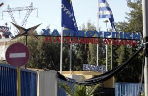 Χαλυβουργική: Δριμύ κατηγορώ της ΔΕΗ για παραγωγή προϊόντων εκτός χάλυβα!