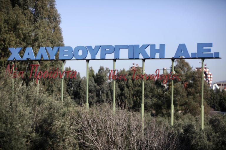 Δραματικές οι εξελίξεις στην Χαλυβουργική – Κατέβασε διακόπτες η ΔΕΗ | Newsit.gr