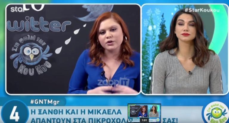 Ξανθή Τζερεφού: Τι απάντησε για τους λόγους της αποχώρησης της από το Greece's Next Top Model; | Newsit.gr