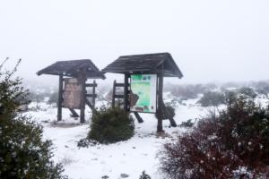 Χειμερινό ηλιοστάσιο 2018 σήμερα: 3 πράγματα που δεν γνωρίζετε