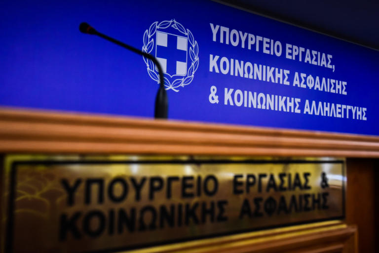 Υπουργείο Εργασίας: Διαψεύστηκαν όσοι προεξοφλούσαν νέες περικοπές | Newsit.gr