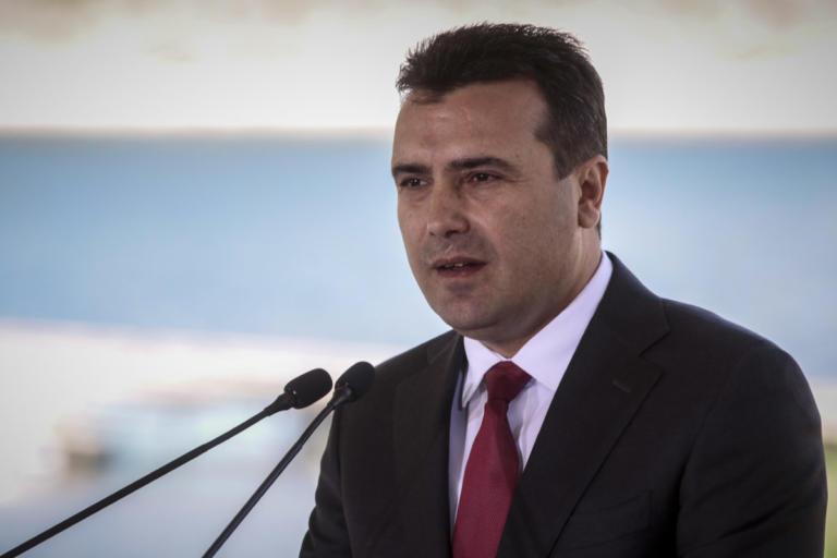 "FAZ: Αμφιλεγόμενους συμβιβασμούς ετοιμάζει ο Ζάεφ για να ""περάσει"" τη συμφωνία των Πρεσπών | Newsit.gr"