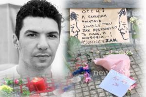 Σε απολογία αστυνομικοί που πέρασαν χειροπέδες στον Ζακ Κωστόπουλο