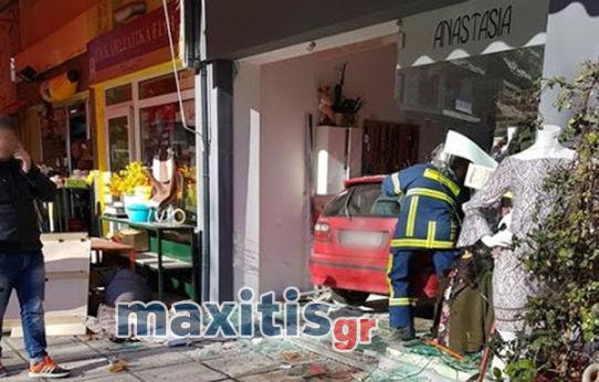 Κιλκίς: Αυτοκίνητο μπήκε μέσα σε κατάστημα ρούχων – Πάγωσαν οι πελάτες και η υπάλληλος [pics]