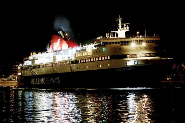 """Ικαρία: Σοβαρός τραυματισμός ναυτικού στο πλοίο """"Νήσος Μύκονος"""" – Εφιάλτης στο κατάστρωμα!"""