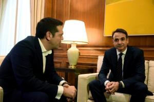 """Σκοπιανό – Πηγές ΝΔ: """"Η συνάντηση Τσίπρα – Μητσοτάκη γίνεται μόνο για λόγους θεσμικής τάξης"""""""