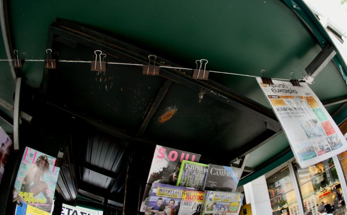 Χωρίς εφημερίδες την Παρασκευή λόγω απεργίας των διανομέων Τύπου