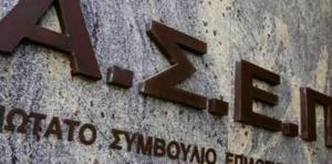 Δημόσιο – Προσλήψεις: Από αύριο οι αιτήσεις για εφοριακούς – τελωνειακούς στην ΑΑΔΕ