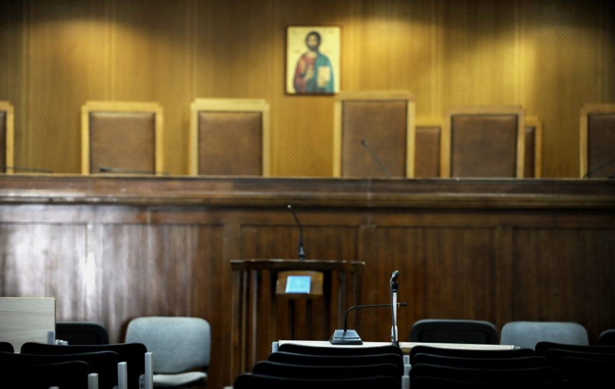 αποχή δικαστές εισαγγελείς