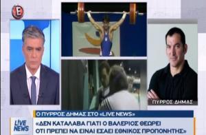 """Πύρρος Δήμας: """"Προστάτευσα τον Βαλέριο με την μετακίνηση του"""" – Η… απάντηση του για το ντόπινγκ"""