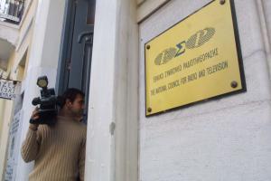 Τηλεοπτικές άδειες: Αποσφραγίστηκαν οι φάκελοι ΣΚΑΙ και STAR – Σήμερα οι υπόλοιποι